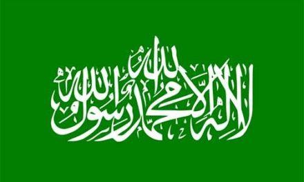 Quelle est la différence entre Daech et le Hamas