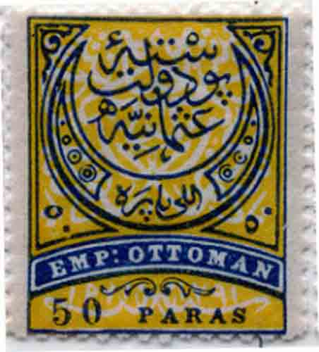 Quelle est la différence entre l'Empire ottoman et l'Empire romain
