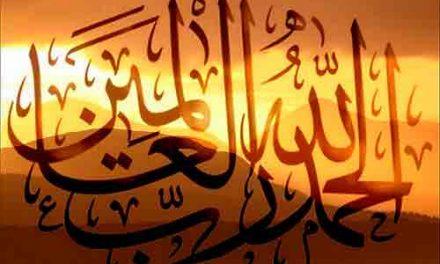 Quelle est la difference entre Islam et Muslim