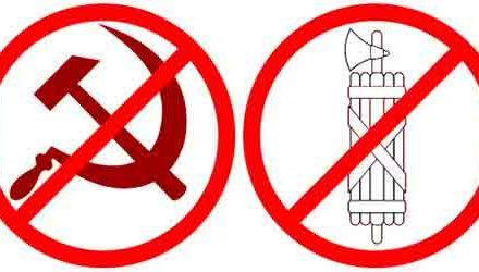 Quelle est la différence entre le communisme et le fascisme